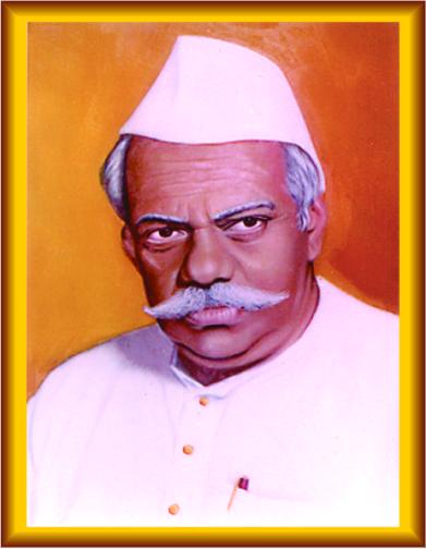 1. Karmaveer Raosaheb Thorat